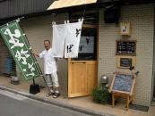 そば処ひろよし(桜台商業)