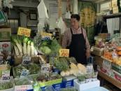 岸野青果店