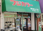 0403朝日堂カメラ店