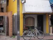 スナックまりこ(桜台商業)