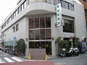 南町医院(桜台商業)