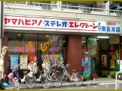 東音楽器(桜台商業)