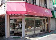 0403藤乃木製パン店