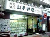 山手興産(桜台商業)