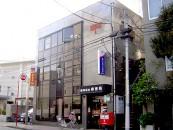 桜台郵便局(桜台商業)