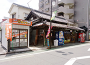 0502野瀬商店