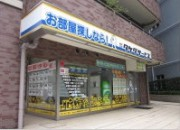 タケダサービス(石神井公園)