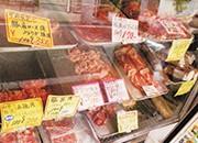1007菱山牛肉