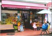 トレント洋菓子店