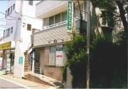 山川クリニック(井頭商店会)