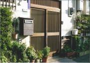 江村工務店