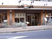 Cafe eight&Cneschambleun(桜台商業)