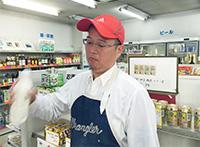 まちゼミ1602近藤食品