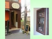 たまや食堂(桜台商業)