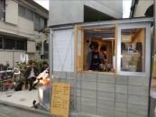 HUT(栄町本通り)