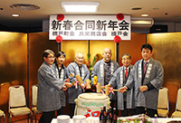 200109共栄商店会新年会01